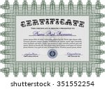 diploma. vector pattern that is ... | Shutterstock .eps vector #351552254