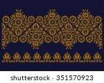 hungarian folk art | Shutterstock .eps vector #351570923