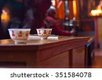moment of zen tea time during... | Shutterstock . vector #351584078