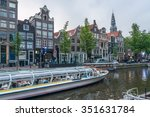 Stock photo amsterdam canal cruise rederij lovers plas moving glass topped tour culinary dinner boat full of 351631784