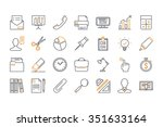 line icons of office. line art. ... | Shutterstock .eps vector #351633164