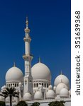 sheikh zayed grand mosque... | Shutterstock . vector #351639368