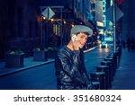 city life. wearing black... | Shutterstock . vector #351680324