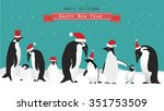 cute christmas card with... | Shutterstock .eps vector #351753509