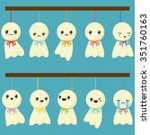 cute japanese hang dolls in... | Shutterstock .eps vector #351760163