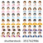 facial expression   doctor  ... | Shutterstock .eps vector #351762986