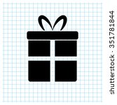 gift   black vector icon