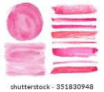 watercolor hand painting... | Shutterstock .eps vector #351830948