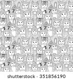 big group children carnival... | Shutterstock . vector #351856190