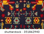 romanian folk seamless pattern... | Shutterstock . vector #351862940