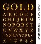 gold letter set | Shutterstock .eps vector #351974840