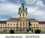 charlottenburg palace in berlin | Shutterstock . vector #35199325