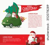 merry christmas design template ... | Shutterstock .eps vector #352078289