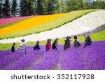 Hokkaido  Japan Jul 17   The...