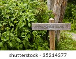 a trail sign marker for the appalachian trail in the great smoky mountains - stock photo