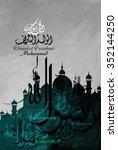 birthday of the prophet... | Shutterstock .eps vector #352144250