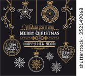 merry christmas. happy greeting ... | Shutterstock .eps vector #352149068