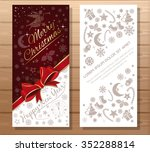 merry christmas and happy new... | Shutterstock .eps vector #352288814