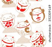 seamless pattern with cats... | Shutterstock .eps vector #352309169