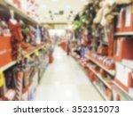 Christmas Aisle For Shopping...