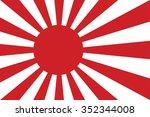 Vector Of Japanese Sun.