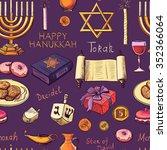 seamless pattern with hanukkah... | Shutterstock . vector #352366064