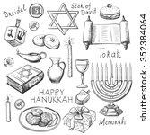 set of happy hanukkah designed... | Shutterstock . vector #352384064