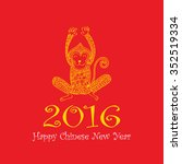 happy chinese new year 2016... | Shutterstock .eps vector #352519334