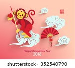 oriental happy chinese new year ... | Shutterstock .eps vector #352540790