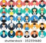 avatar icon set | Shutterstock .eps vector #352554680