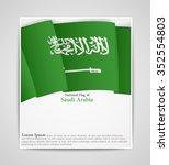 national flag brochure of saudi ... | Shutterstock .eps vector #352554803