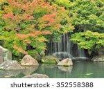 Koko En Garden In Himeji  Hyog...