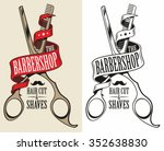 logotype for barbershop