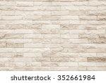 Black And White Brick Wall Art...