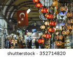 various old lamps on the grand... | Shutterstock . vector #352714820
