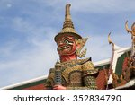 yakshi at emerald temple | Shutterstock . vector #352834790