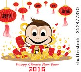 happy chinese new year card and ... | Shutterstock .eps vector #352877390