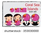coral sea islands boy  girl ... | Shutterstock .eps vector #353030000