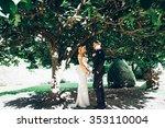 couple. wedding. park | Shutterstock . vector #353110004