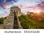 the magnificent great wall of... | Shutterstock . vector #353141630