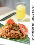 close up stir fried char kuey... | Shutterstock . vector #353155784