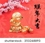 gold monkey chinese calligraphy ...   Shutterstock . vector #353268893