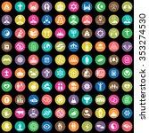 religion 100 icons universal