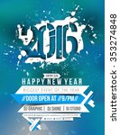new year party flyer   poster... | Shutterstock .eps vector #353274848