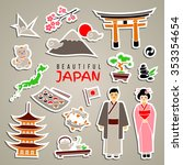 japan icon set. isolated... | Shutterstock .eps vector #353354654