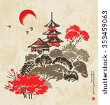 pagoda in the autumn forest.... | Shutterstock .eps vector #353459063