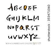 hand drawn alphabet   number...   Shutterstock .eps vector #353471060