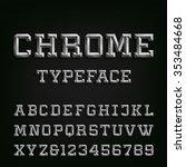 beveled alphabet font. type... | Shutterstock .eps vector #353484668