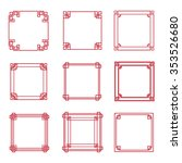 set of 9 chinese frame.vector... | Shutterstock .eps vector #353526680