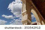 arches in islamic  moorish  ... | Shutterstock . vector #353542913